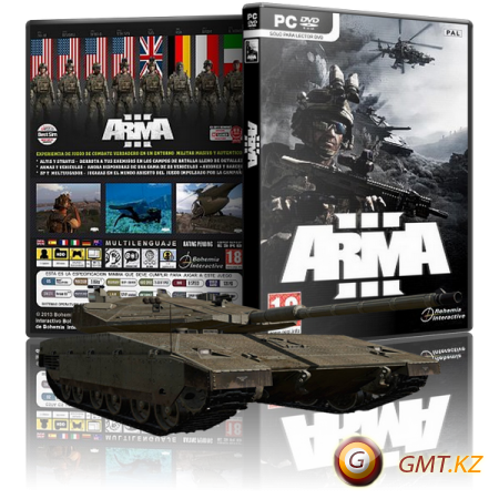 Arma 3 Ultimate Edition v.2.02.147359 + DLC (2013/RUS/ENG/Steam-Rip)