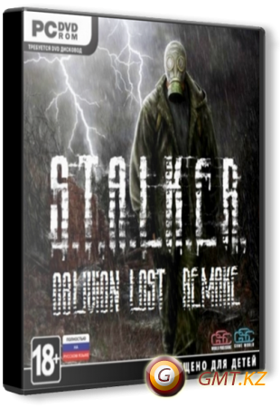 S.T.A.L.K.E.R.: Shadow of Chernobyl - Oblivion Lost Remake (2013/RUS/RePack)