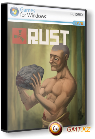 Rust (2017/RUS/ENG/RePack)