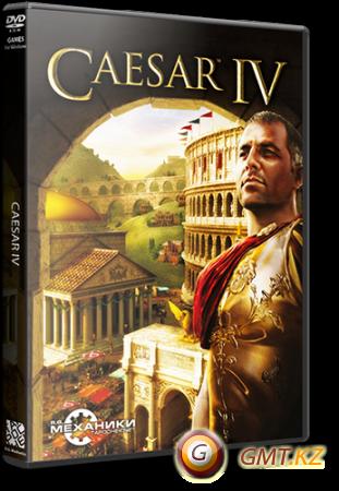 Цезарь 4 | Caesar IV (2006/RUS/ENG/RePack от R.G. Механики)