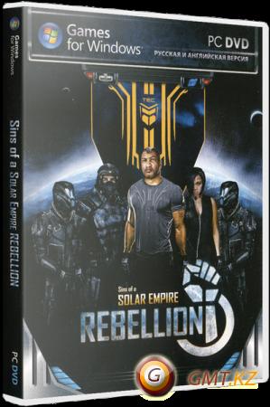 Sins of a Solar Empire: Rebellion v.1.80 + 2 DLC (2012/RUS/ENG/RePack от Fenixx)