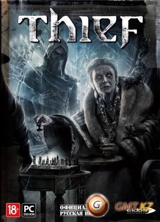 Thief (2014/Профессиональный/Текст + Звук)