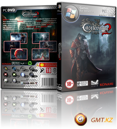 Castlevania: Lords of Shadow 2 + 4 DLC (2014/ENG/RePack от z10yded)