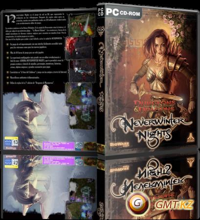 Neverwinter: Underdark (2014/RUS/��������)