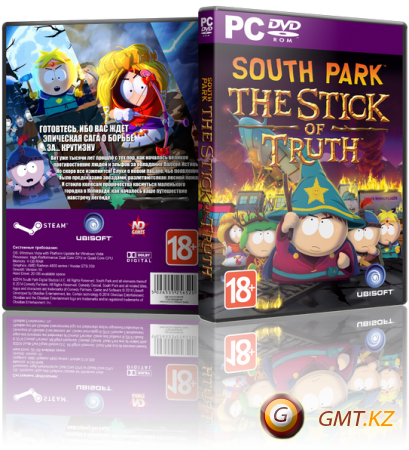 South Park: Stick of Truth (2014/RUS/ENG/RePack от R.G. Механики)