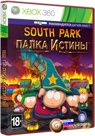 South Park The Stick of Truth (2014/RUS/PAL/LT+1.9)