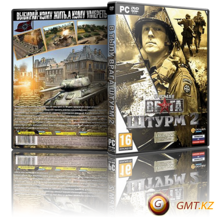 � ���� �����: ����� 2 / Men Of War: Assault Squad 2 Deluxe Edition v.3.032.0 (2014/RUS/ENG/RePack �� Fenixx)