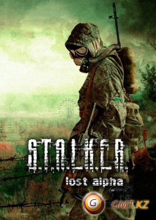 S.T.A.L.K.E.R.: Lost Alpha (2014/RUS/Patch v.1.3003 + �����������)