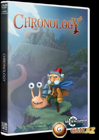 Chronology (2014/RUS/ENG/GOG)