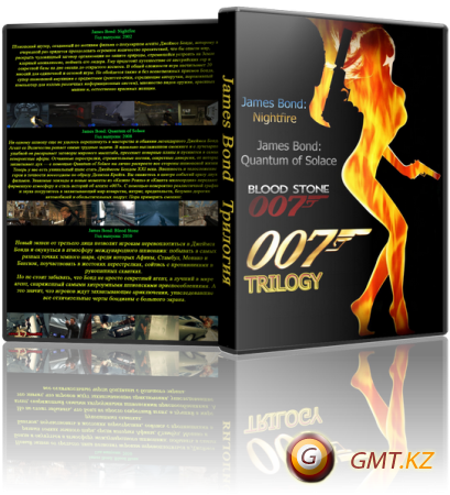 James Bond 007 Anthology (2002-2012/RUS/ENG/RePack от R.G. Механики)