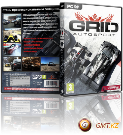 GRID Autosport: Complete Edition (2014/RUS/ENG/RePack от xatab)