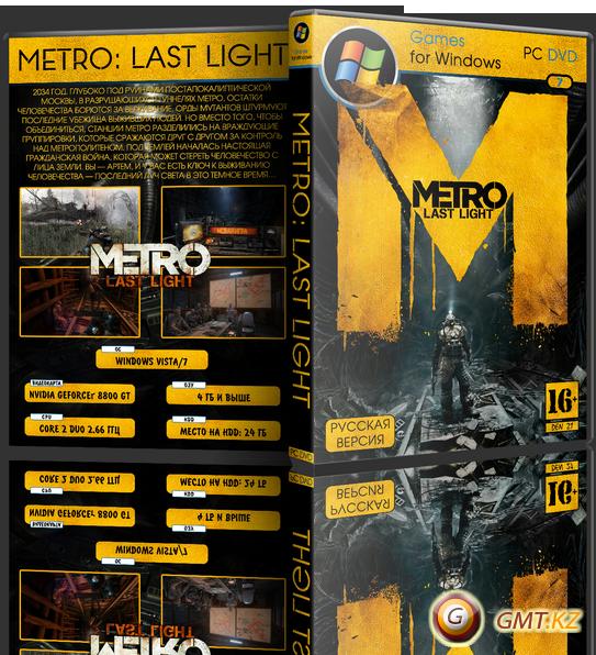 download steam_apidll metro last light