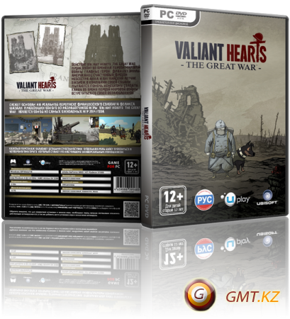 Valiant Hearts: The Great War v.1.1.150818 (2014/RUS/ENG/RePack от MAXAGENT)