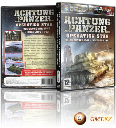 Achtung Panzer Anthology (2011-2014/ENG/RePack от MAXAGENT)