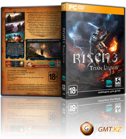 Risen 3 Complete Edition (2014/RUS/ENG/RePack от R.G. Механики)
