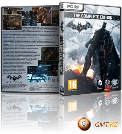 Batman: Arkham Origins The Complete Edition (2014/RUS/ENG/RIP by xatab)