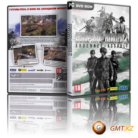 Company of Heroes 2: Master Collection (2014/RUS/ENG/RePack от xatab)