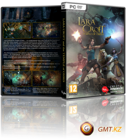 Lara Croft and the Temple of Osiris (2014/RUS/ENG/RePack от R.G. Механики)