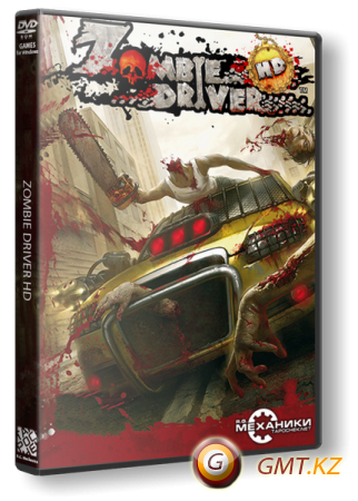 Zombie Driver HD Complete Edition (2010/ENG/RePack от R.G. Механики)