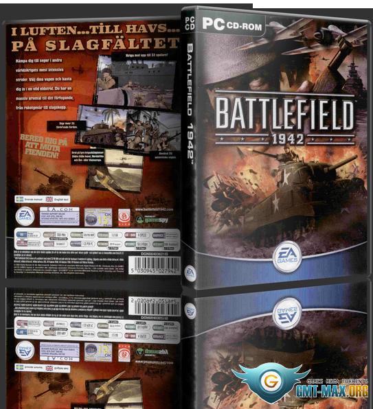 battlefield 1 патч в декабре