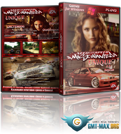 Need for Speed: Most Wanted Unique (2010/RUS/ENG/Пиратка)