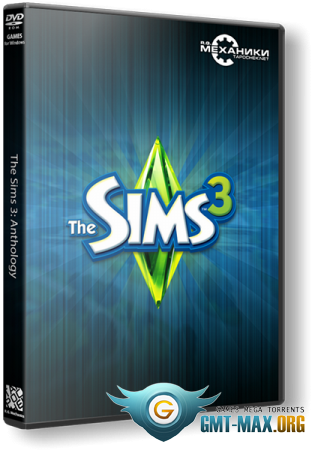 The Sims 3: Anthology (2009-2013/RUS/ENG/Repack от R.G. Механики)