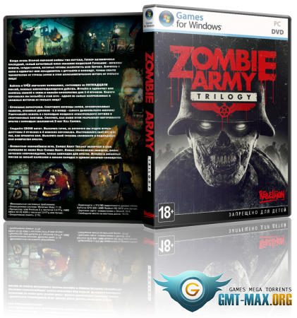 Zombie Army Trilogy (2015/RUS/ENG/Multiplayer/RePack)