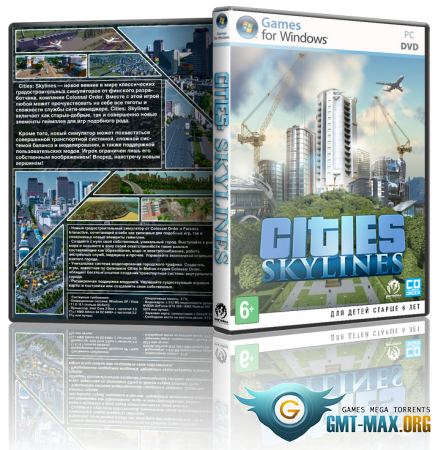 Cities: Skylines Deluxe Edition (2015/RUS/ENG/RePack от R.G. Механики)