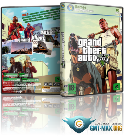 GTA 5 / Grand Theft Auto V v.1.0.877.1 (2015/RUS/ENG/RePack от xatab)