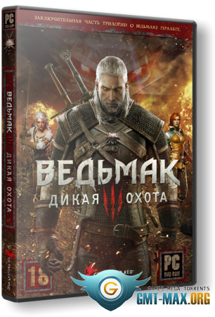 Ведьмак 3: Дикая Охота / The Witcher 3: Wild Hunt + HD Reworked Project v.1.31 + 18 DLC (2016/RUS/ENG/RePack от xatab)