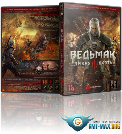 Ведьмак 3: Дикая Охота / The Witcher 3: Wild Hunt v.1.31 + 18 DLC (2015/RUS/ENG/RePack от xatab)