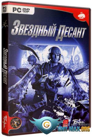 Starship Troopers (2006/RUS/��������)