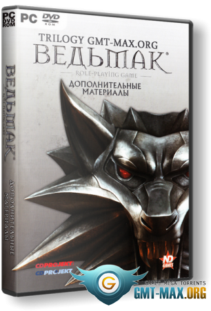 Ведьмак - Трилогия / The Witcher - Trilogy (2008-2015/RUS/ENG/RePack от xatab)