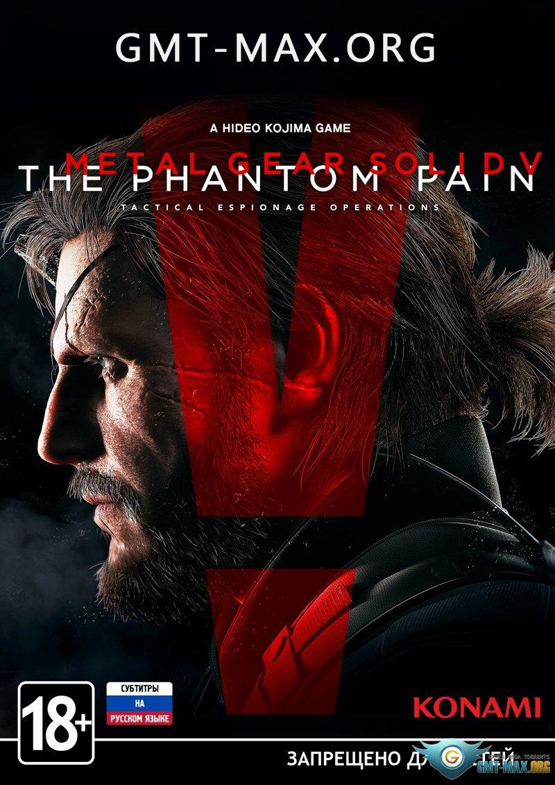 3dgame.dll metal gear solid 5 the phantom pain скачать