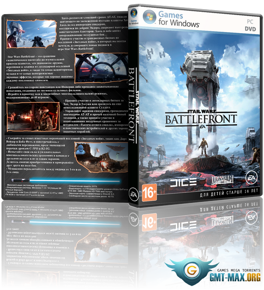 Star wars: battlefront digital deluxe edition (2015/rus) скачать.