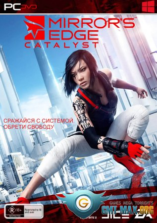 Mirror's Edge Catalyst / Mirror's Edge 2 Crack (2016/RUS/ENG/Crack by CPY)