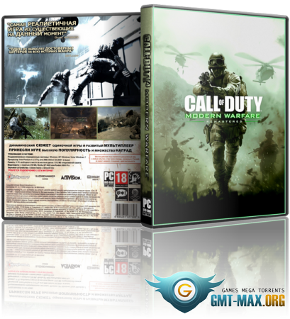 Call of Duty: Modern Warfare Remastered (2016/RUS/RePack от xatab)