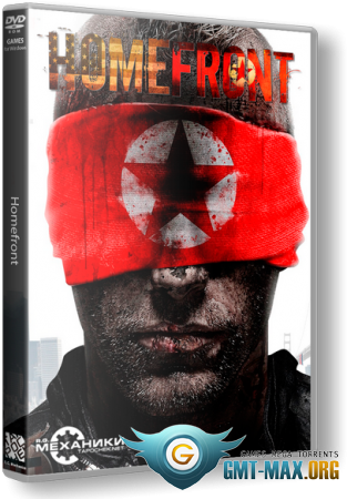 Homefront: Ultimate Edition (2011/RUS/ENG/RePack от R.G. Механики)