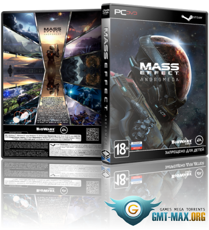 Mass Effect: Andromeda Super Deluxe Edition v.1.10 (2017/RUS/ENG/RePack от xatab)