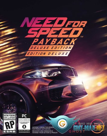 Need for Speed Payback Crack (2017/RUS/ENG/Crack by CPY, STEAMPUNKS)