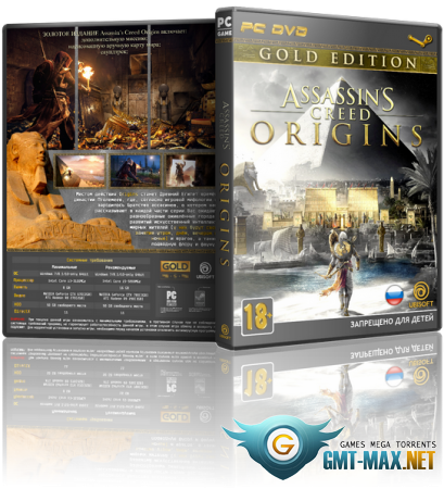 Assassin's Creed Origins Gold Edition v.1.21 (2017/RUS/ENG/RePack от R.G. Механики)