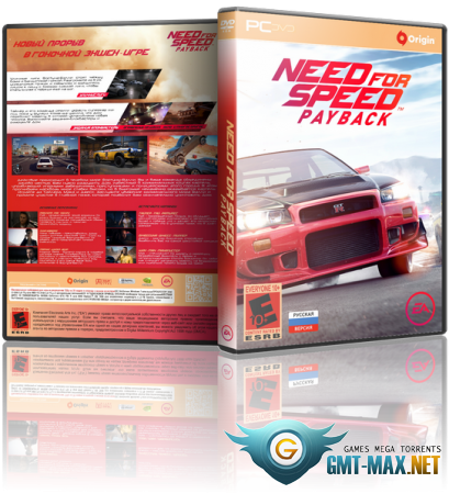 Need for Speed Payback Deluxe Edition (2017/RUS/ENG/RePack от xatab)