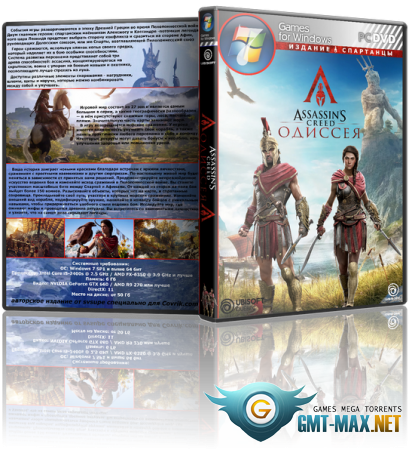 Assassin's Creed Odyssey Ultimate Edition v.1.0.6 + DLC (2018/RUS/ENG/RePack от xatab)