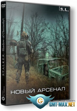 S.T.A.L.K.E.R.: Shadow of Chernobyl - Новый Арсенал (2018/RUS/RePack от SeregA-Lus)