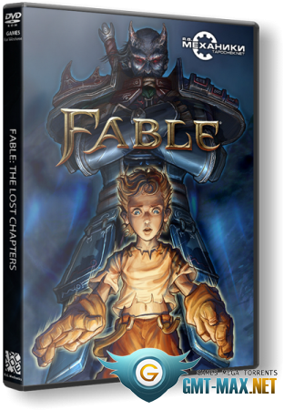 Fable The Lost Chapters (2005/RUS/ENG/RePack от R.G. Механики)