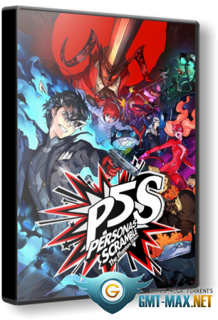 Persona 5 Strikers (2021/ENG/RePack от xatab)