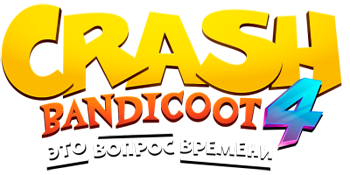 Crash Bandicoot 4: It's About Time (2021/RUS/ENG/Пиратка)