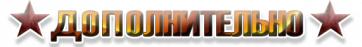 Герои Меча и Магии VI / Might & Magic: Heroes VI (2011/RUS/Лицензия)