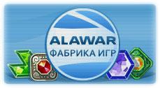 Альфа Шар (2009/RUS/Пиратка)