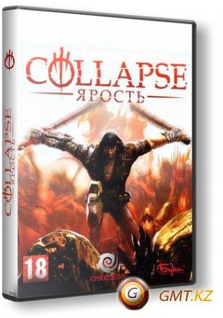 Collapse: Ярость (2010/RUS/RePack от R.G. Catalyst)